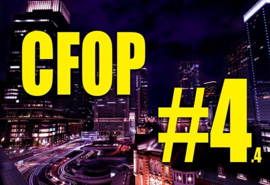 วิธีการเล่นรูบิคแบบ CFOP #4.4