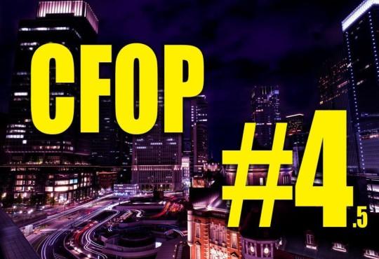 วิธีการเล่นรูบิคแบบ CFOP #4.5