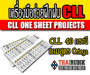 cll-banner-350×294